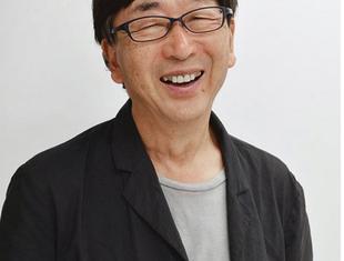 UIA Gold Medal dla Toyo Ito